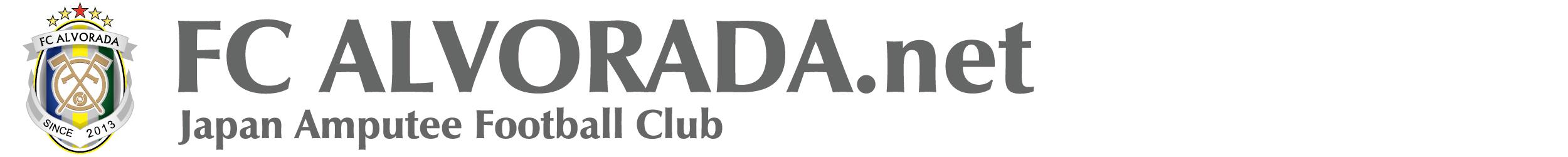 アンプティサッカークラブ FC ALVORADA.net